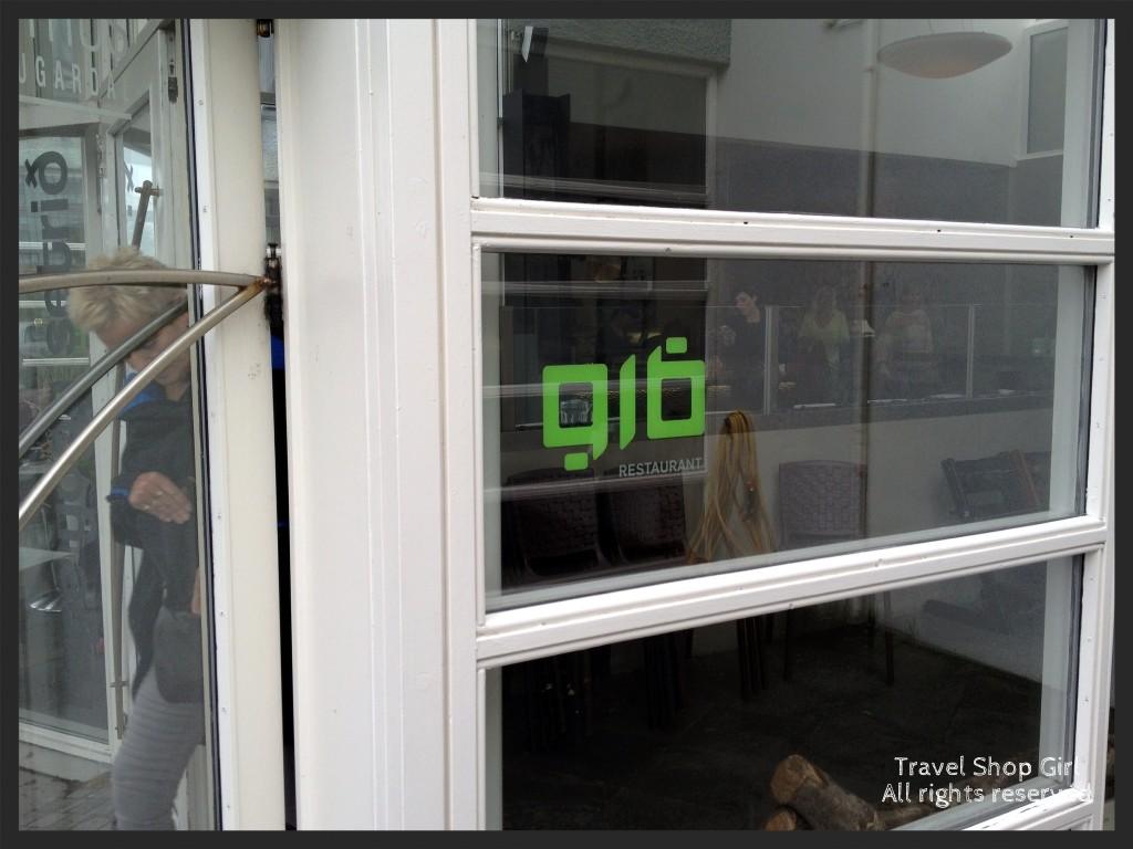 Gló Restaurant
