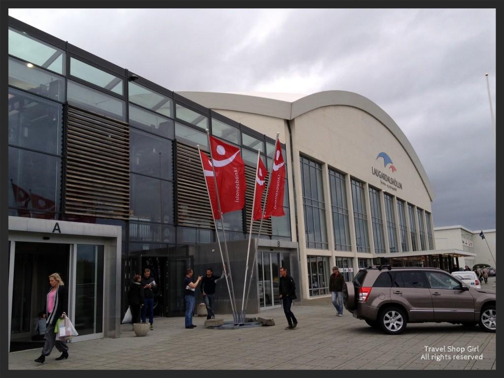 Laugardalshöll Sports Hall
