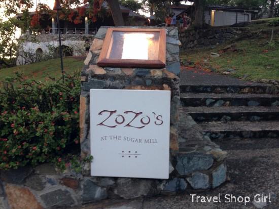 ZoZo's entrance