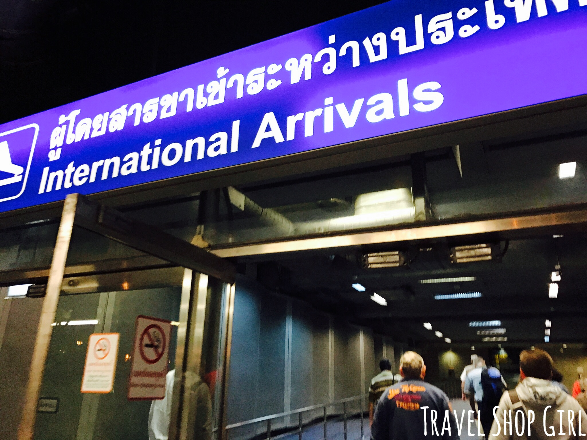 arriving into suvarnabhumi bangkok international airport
